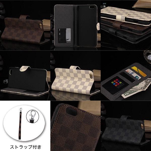 iPhone6 Plus iPhone6s Plus ケース モノトーン チェック柄 格子柄 市松模様 レザーケース 手帳型ケース スマホケース カバー ストラップ付き アイフォン 6 プラス 6S iphone