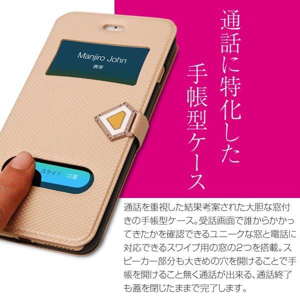iPhone6 Plus iPhone6s Plus ケース 通話対応ケース スライド式 薄型窓付き レザーケース 手帳型ケース スマホケース カバー アイフォン6 プラス