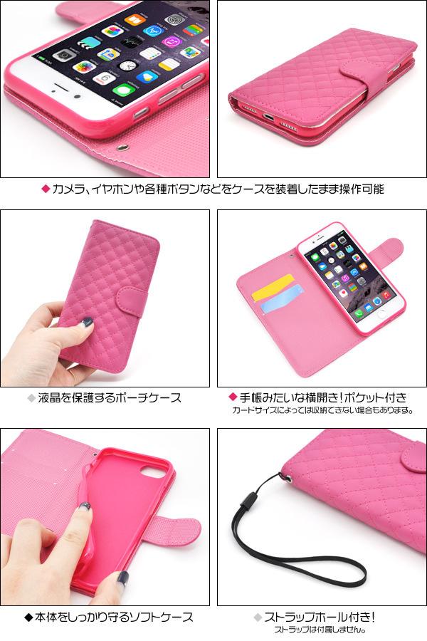 iPhone7 ケース キルティング 格子柄 ストライプ レザー 手帳型ケース スマホケース カバー アイフォン