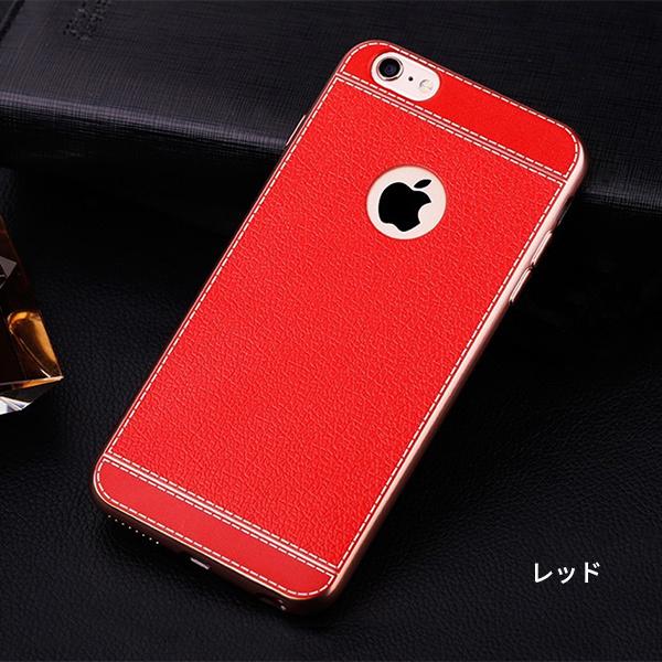 iPhone7 iPhone7 Plus ケース 高品質 TUP レザー ソフトケース スマホケース カバー アイフォン7 アイフォン7プラス iphone7 iphone7 plus