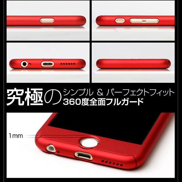iPhone7 iPhone7 Plus ケース 全面フルガード アルミバンパー ガラスフィルム付き フルカバーケース メタルバンパー スマホケース カバー アイフォン 7 7プラス iphone