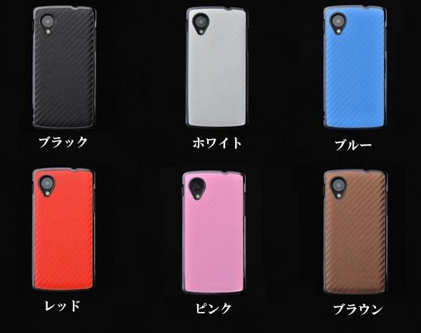 nexus5 ケース e-mobile EM01L ハードケース カーボンメタルケース スマホケース カバー Google Nexus5 ネクサス5 イーモバイル