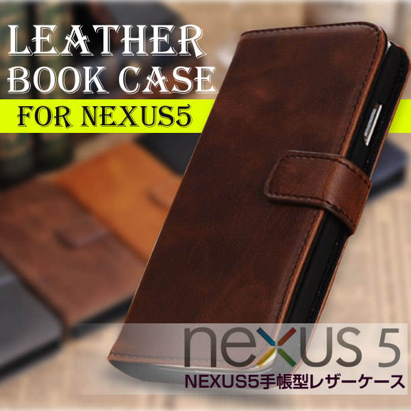 nexus5 EM01L ケース アンティーク ビンテージ レザーケース レトロ 手帳型ケース スマホケース カバー Y!mobile ネクサス5 Nexus5