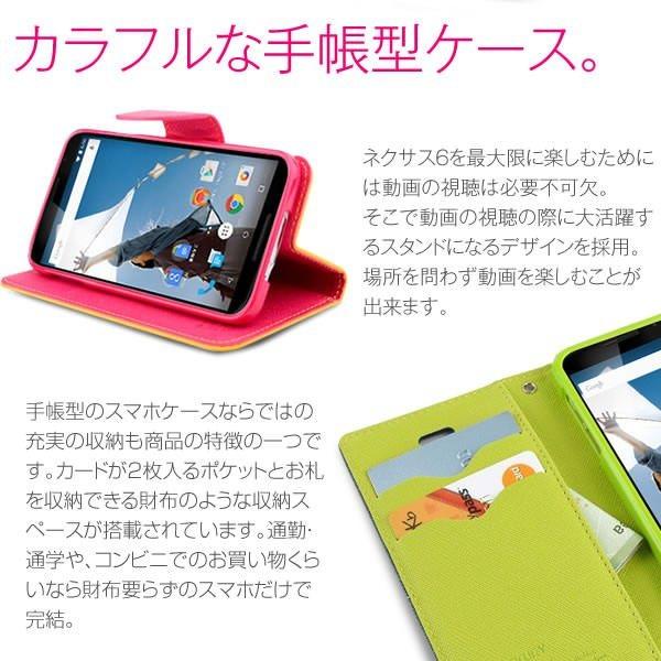 nexus6 ケース コンビネーション カラーケース レザーケース 手帳型ケース スマホケース カバー ネクサス6 ワイモバイル Y!mobile