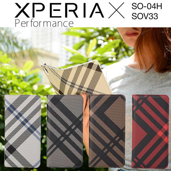 Xperia X Performance SO-04H SOV33 ケース チェック柄 ダイアリー レザー 手帳型ケース スマホケース カバー エクスペリア x パフォーマンス so-04h sov33
