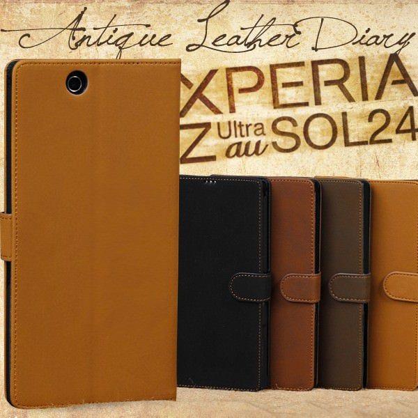 Xperia Z Ultra SOL24 ケース wifi専用 アンティーク ビンテージ レザーケース 手帳型ケース スマホケース カバー エクスペリア z ウルトラ sol24