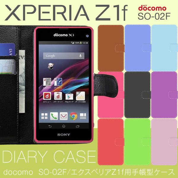 Xperia Z1 f SO-02F ケース カラーケース レザーケース カード収納 手帳型ケース スマホケース カバー エクスペリア z1 f so-02f docomo ドコモ