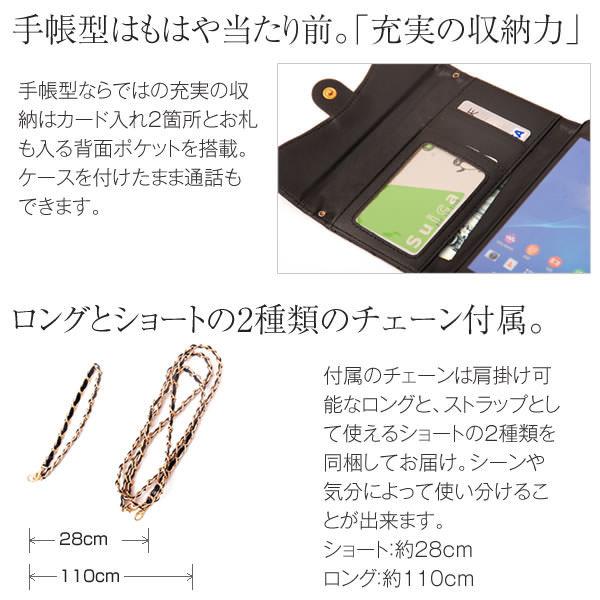 Xperia Z2 SO-03F ケース クラッチ キルティング ショルダー レザーケース 手帳型ケース スマホケース カバー docomo ドコモ エクスペリア z2 so-03f