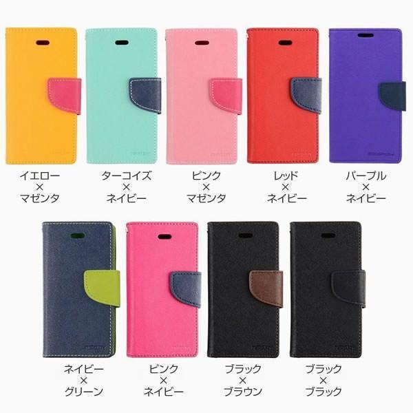 Xperia Z3 Compact SO-02G ケース コンビネーション カラー レザーケース 手帳型ケース スマホケース カバー エクスペリア Z3 コンパクト so-02g