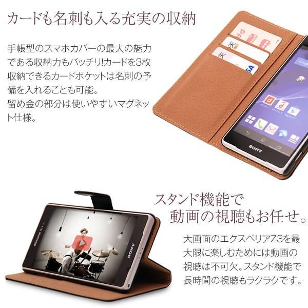 Xperia Z3 SO-01G SOL26 401SO ケース 編み込み レザーケース 手帳型ケース スマホケース カバー エクスペリア z3 so-01g sol26 401so