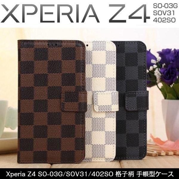 Xperia Z4 SO-03G SOV31 402SO ケース モノトーン チェック柄 格子柄 市松模様 手帳型ケース スマホケース カバー ストラップ付き エクスペリア z4 so-03g sov31 402so xperia