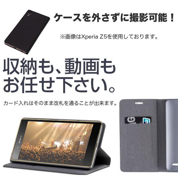 Xperia Z5 Compact SO-02H ケース トリコロールカラー レザーケース 手帳型ケース スマホケース カバー エクスペリア z5 コンパクト so-02h