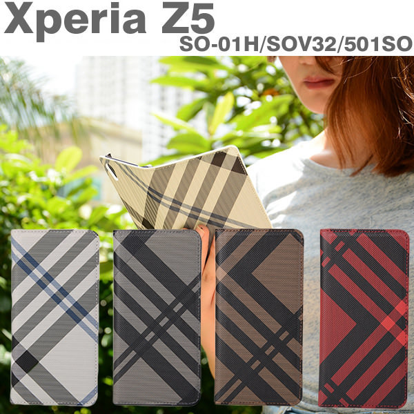 Xperia Z5 SO-01H SOV32 501SO ケース チェック柄 ダイアリー レザー 手帳型ケース スマホケース カバー エクスペリア z5 so-01h sov32 501so