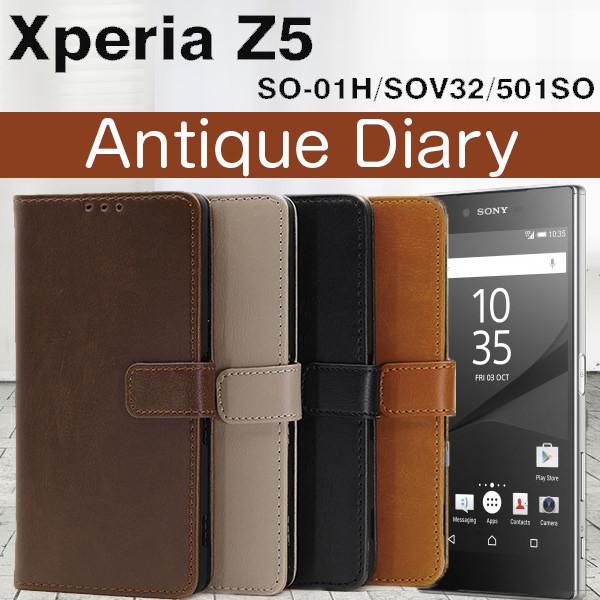 Xperia Z5 SO-01H SOV32 501SO ケース アンティーク ビンテージ レザーケース 手帳型ケース スマホケース カバー エクスペリア z5 so-01h sov32 501so