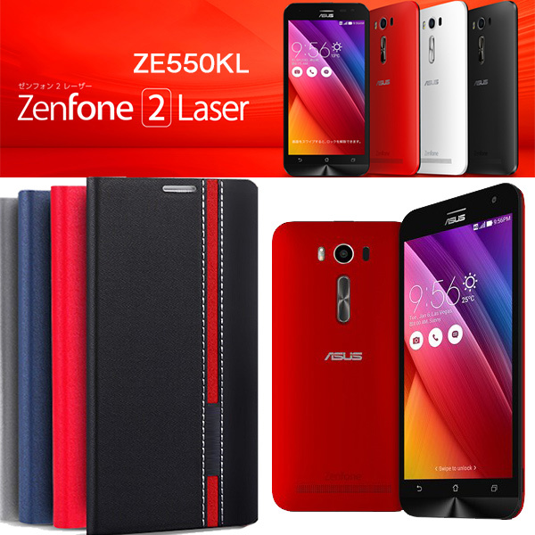 Zenfone2 Laser ZE500KL ケース トリコロールカラー 手帳型ケース フリップケース スマホケース カバー ゼンフォン2 レーザー ze500kl 楽天モバイル