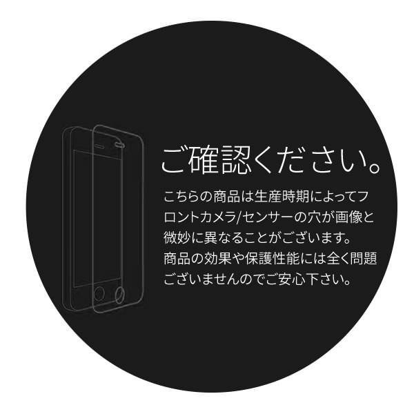 ASUS Zenfone5 強化ガラスフィルム 液晶保護フィルム 9H ゼンフォン5 エイスース 楽天モバイル