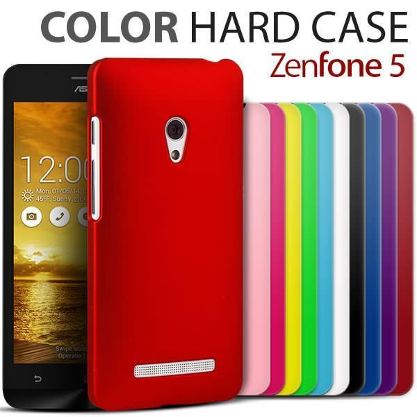 ASUS Zenfone5 ケース カラフル ハードケース スマホケース カバー ゼンフォン5 エイスース 楽天モバイル