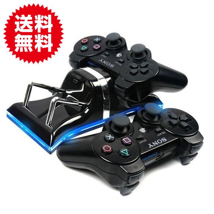 PS3 ワイヤレスコントローラー充電スタンド