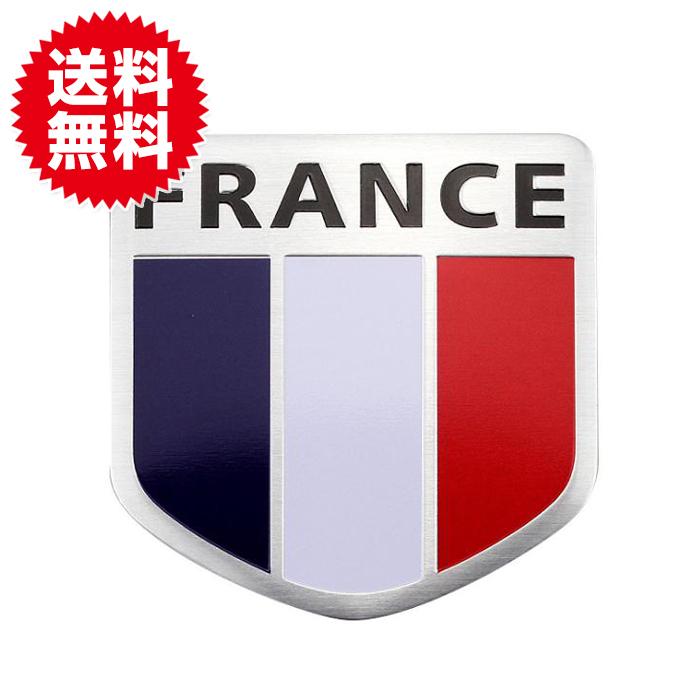 フランス国旗 ステッカープレート