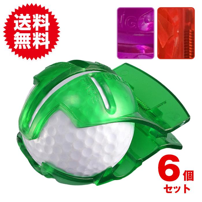 アートライン ゴルフボールマーカー