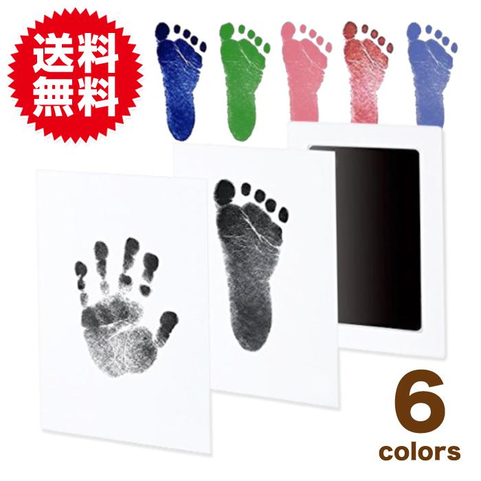 赤ちゃん 手形 足形キット