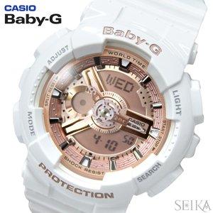【ついに再販開始!】 【184】カシオ CASIO Baby-GBA-110-7A1 時計 腕時計 ホワイト レディース ピンク 時計 ホワイト 樹脂 白い腕時計【並行輸入品】 白の腕時計 新品 送料無料 ラッピング プレゼントにオススメ, 訳あり高級食材「グルメの王様」:ea77471f --- ancestralgrill.eu.org