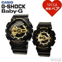 449f7a23aa ペアウォッチ【P3】カシオ CASIO G-SHOCK Gショック Baby-G ベビーG【GA-110GB-1A .
