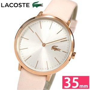 【第1位獲得!】 【レビューを書いて5年保証】ラコステ LACOSTE 2000948 (82)時計 腕時計 レディースピンクゴールド ピンク レザー ラウンド, THEKAGI堂 0c684080