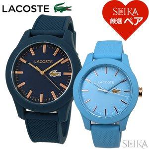 最先端 ペアウォッチラコステ LACOSTE 2010817(26) メンズ 2001004(137) レディース時計 腕時計 ネイビー×ピンクゴールド ブルー ラバー【SEIKA厳選ペア】, 医道の日本社 a858c5cc