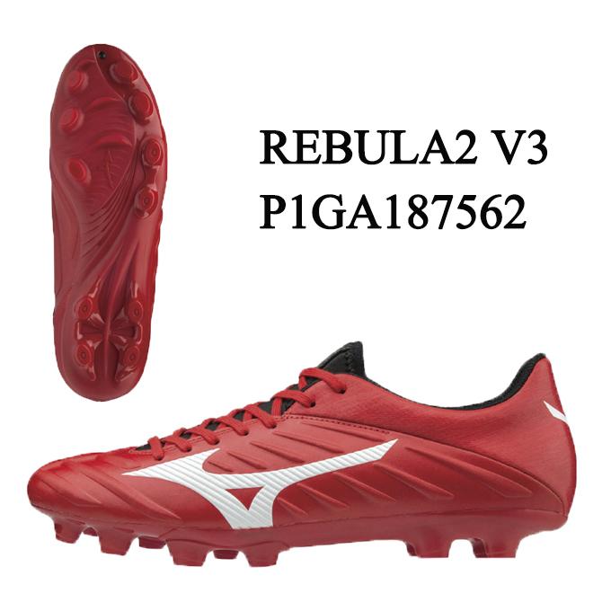 ミズノ MIZUNO レビュラ2 V3 P1GA187562