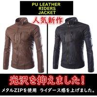 2fd3a2b43e8bb9 レザージャケット ライダース PU-レザーJKT バイクウェア ファッション レザーアウターウェア メンズコー.