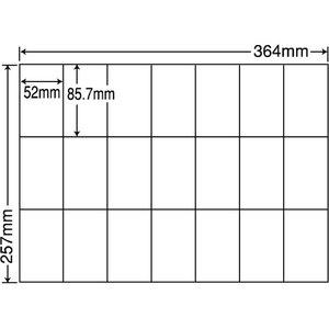 激安先着 NANA/ラベルシールナナコピーB4 21面 500シート/E21Q【直送・】 21面【送料無料】【納期約5日】, 家具と雑貨のMobilier-モビリエ-:6f601ca4 --- pyme.pe