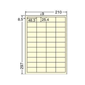 【返品送料無料】 NANA/カラーラベル A4 44面 A4 44面 イエロー 500シート/CL-60Y【直送・ イエロー】【送料無料】【納期約1週間】, イシバシマチ:0707c2b9 --- ascensoresdelsur.com