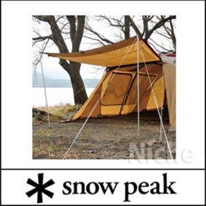 【楽天最安値に挑戦】 【キャッシュレス5%還元対象】 スノーピーク PEAK snowpeak [ アップライトポールセット [ TP-080 ] ] [ SNOW PEAK ] [ スノーピーク ならshop in shopのニッチで!], 碇ヶ関村:28534d0f --- abizad.eu.org