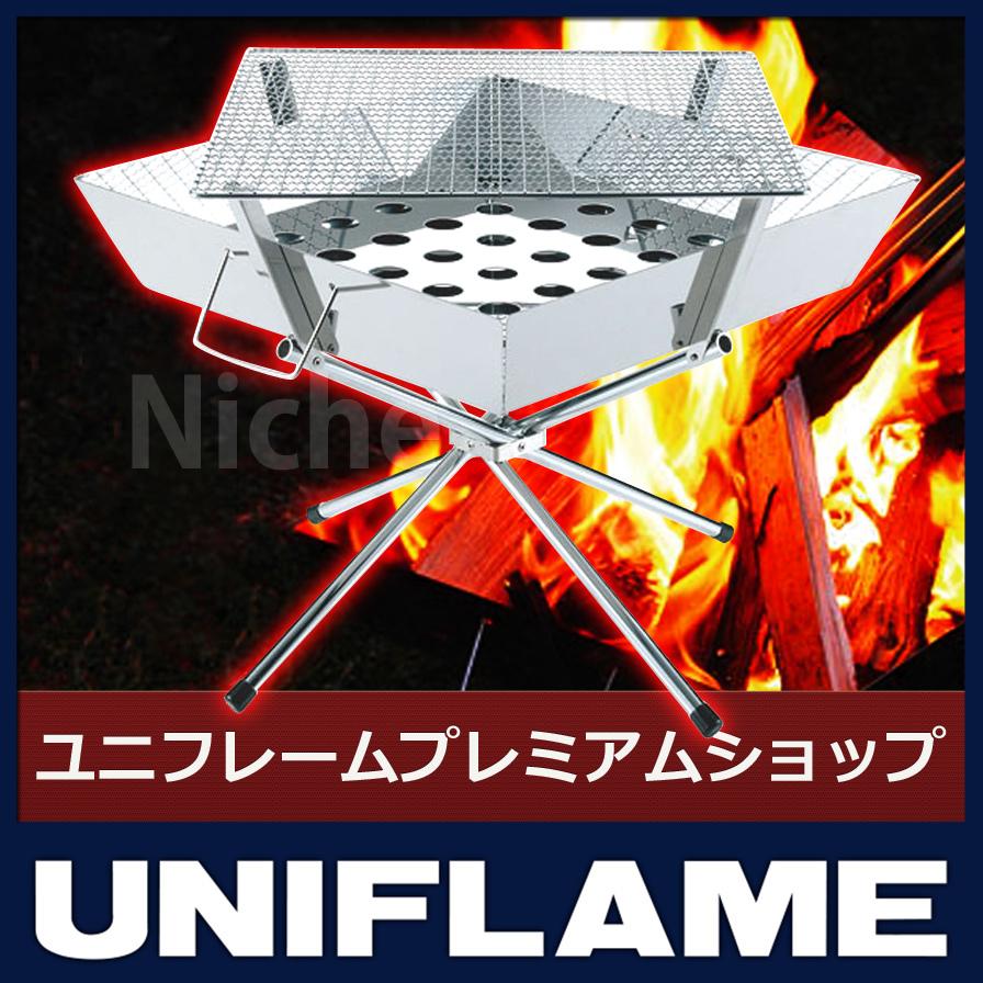 uniframe ・ユニフレーム