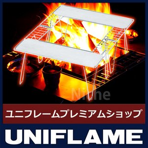 2020最新のスタイル [ ユニフレーム uniflame ] ファイアグリル ファイアグリル IRORI [ uniflame 683156 ] ] ユニフレーム ファイアグリル IRORI[ 683156 ], GTストア:9848c4fc --- ardhaapriyanto.com