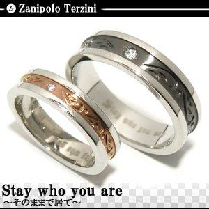 人気商品 [Zanipolo you Terzini/ザニポロタルツィーニ]ステンレス ペアリング[Stay who you are ~そのままで居て~]7~23号/指輪 are/リング/, 【はこぽす対応商品】:bb6941c6 --- ascensoresdelsur.com