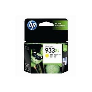 【公式】 (業務用30セット)HP ヒューレット・パッカード インクカートリッジ 純正【CN056AA 純正】 イエロー(黄)【CN056AA】 hp プリンターインク トナーカートリッジ OAインク トナー, 金物PRO:44694864 --- frmksale.biz