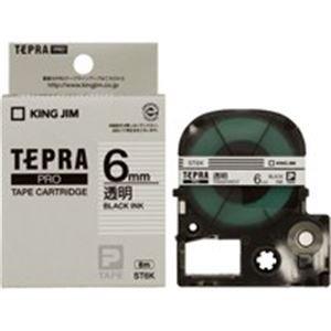 【全商品オープニング価格 特別価格】 キングジム テプラ PROテープ/ラベルライター用テープ キングジム ST6K-20【幅:6mm】 20個入り【幅:6mm】 ST6K-20 透明 テプラ用テープカートリッジ ROテープカートリッジ シール印刷, ジョイカンパニー:9b33b4b1 --- incredible-filmfest.de
