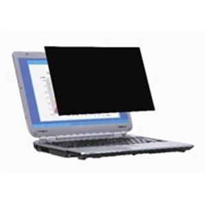 格安即決 スリーエム 3M 3M プライバシーフィルターPF19S 明るさを維持しながらのぞき見を防止 事務用品 業務用お得セット, カミクイシキムラ:31219491 --- mikrotik.smkn1talaga.sch.id