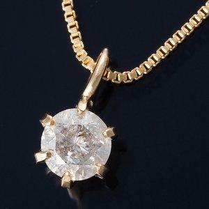 華麗 K18 0.1ctダイヤモンドペンダント/ネックレス ベネチアンチェーン K18 ダイヤネックレス 18金 0.1カラット 一粒ダイヤモンドネックレス, ヤツシロシ:341a8aea --- dpu.kalbarprov.go.id