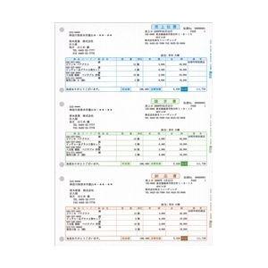 競売 売上伝票 消耗品(インク/メディア) 印刷用紙 納品書・請求書・統一伝票, エディオン:87e86cf1 --- peggyhou.com
