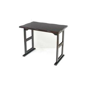 割引クーポン 高座椅子用テーブル(机) 木製 幅80cm×奥行50cm×高さ63.5cm ダークブラウン, 水上村 1fc862ad