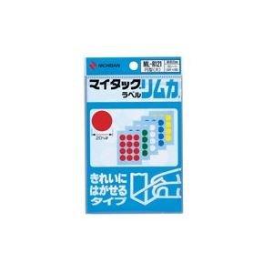 【ラッピング不可】 (業務用200セット) ニチバン マイタックカラーラベル リムカ ML-R121, 値段が激安 ed9a2197