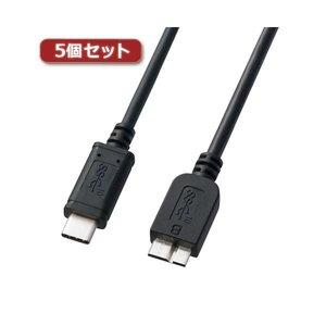 美品  5個セット 5個セット サンワサプライ サンワサプライ USB3.1Gen2TypeC-microBケーブル KU31-CMCB10X5 USBタイプC-microBのUSB3.1ケーブル1mブラックUSB認証取得品, ミヤガワムラ:c944f77a --- affiliatehacking.eu.org