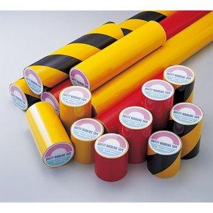 大好き 粗面用反射テープ AHT-210Y ■カラー:黄 200mm幅【】, 家庭日用品のアスベル e2780c25