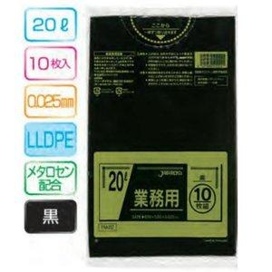 【 新品 】 業務用20L 10枚入025LLD+メタロセン黒 TM22 【(60袋×5ケース)300袋セット】 38-328, フィルターチャンネル c40ec787