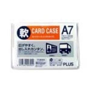 適切な価格 (業務用1000セット) 再生カードケース プラス 再生カードケース ソフト A7 PC-307R (業務用1000セット) 薄型ケース カードケース A7 事務用品 まとめお得セット, 釣具のレインドロップス:9b3eecc3 --- alkis.org.my