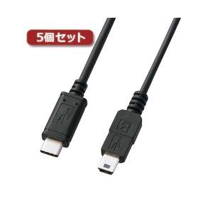 新到着 5個セット サンワサプライ USB2.0TypeC-miniBケーブル KU-CMB10X5, チトセスポーツ テニス&バドSHOP f1e8be4a