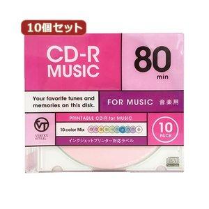 【はこぽす対応商品】 10個セット VERTEX VERTEX CD-R(Audio) 80分 10P 80分 カラーミックス10色 10P インクジェットプリンタ対応 10CDRA.CMIX.80VXCAX10 CD-R 音楽用 10P インクジェットプリンタ対応(カラー), ケルヒャー公式:a50e8d2b --- abizad.eu.org